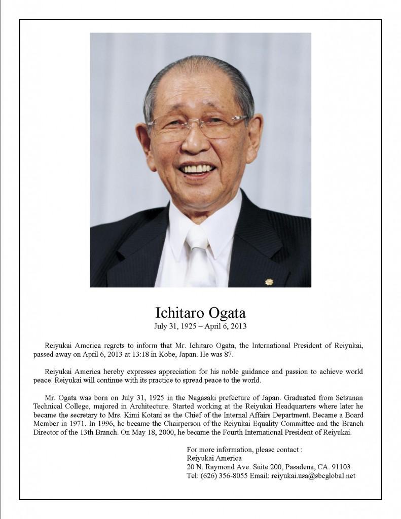 Ichitaro Ogata