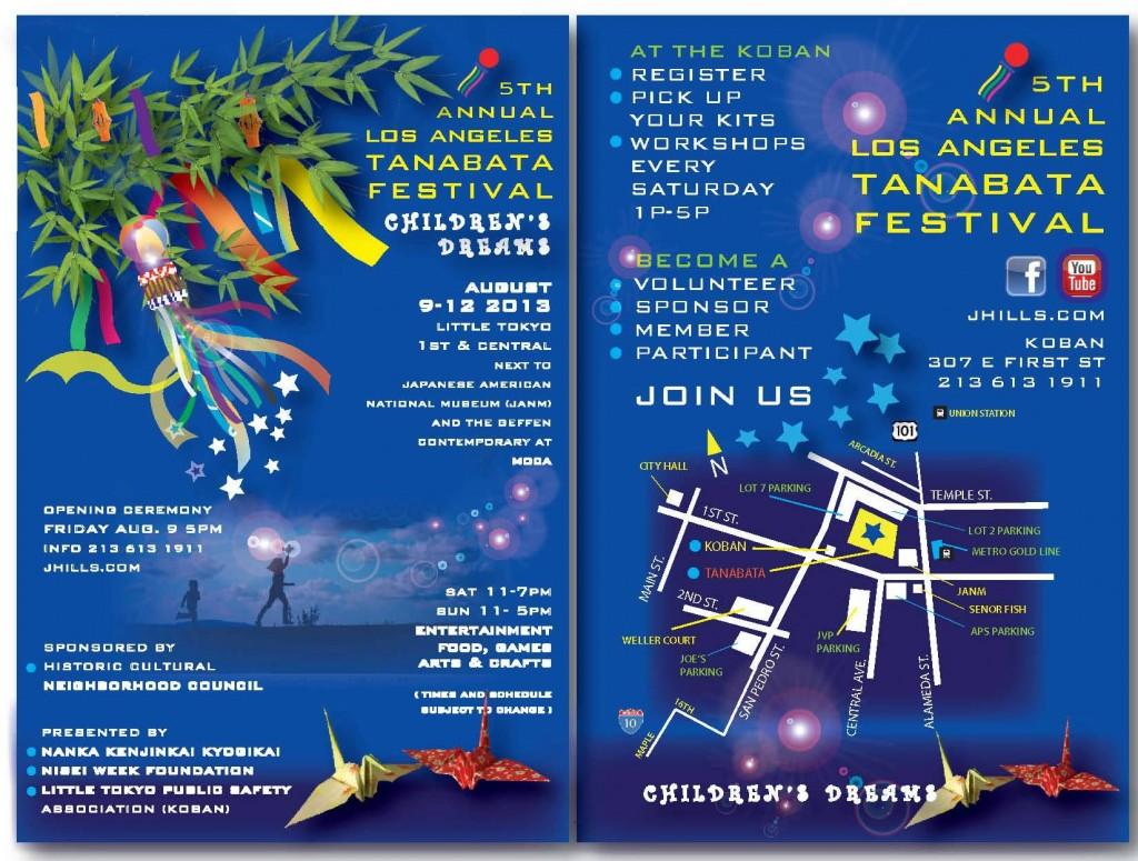 tanabata 2013